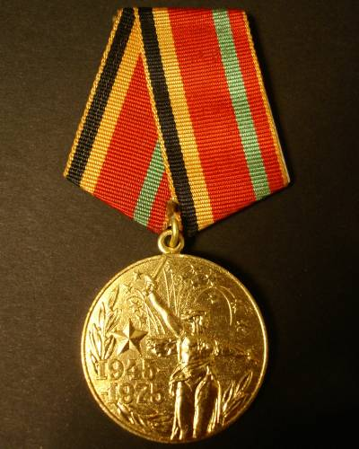 Soviet Medal for 30th anniversary of the Victory over Germany