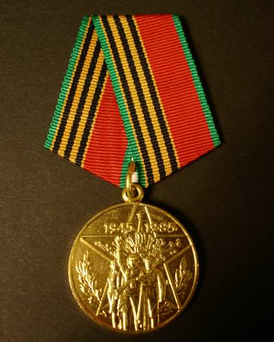 Soviet Medal for 40th anniversary of the Victory over Germany