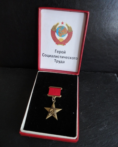 Soviet Hero of Socialist Labour medal replica with box